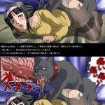 犬嫁/ 人妻の由里子は夫が出社すると毎日、黒く巨大な愛犬ゴンに襲われ犯され..